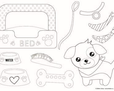 pyssel, knåp, barnpyssel, barn, skola, fritids, förskola, klippa ut, klippdocka, papperspyssel, klipp docka, pappersdocka, lek, leksak, färglägga, hund, hundtillbehör